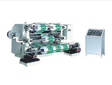 Vertical Ultrasonic Slitting Machine Of XinTai