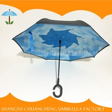 Beautiful Printing Reverse Umbrella With C Handle