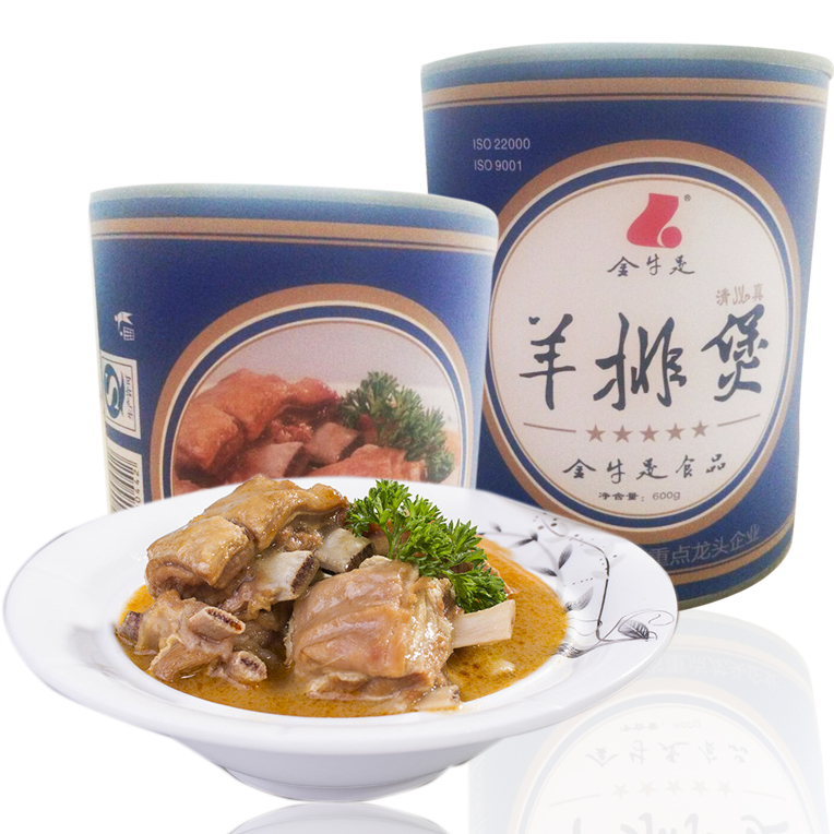 2017 wholesale Halal Products Canned Corned Beef meat with high quality