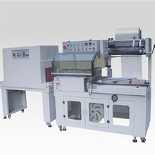 High Quality Sealer Shrink Film Wrapper Machine For Cable Coiler
