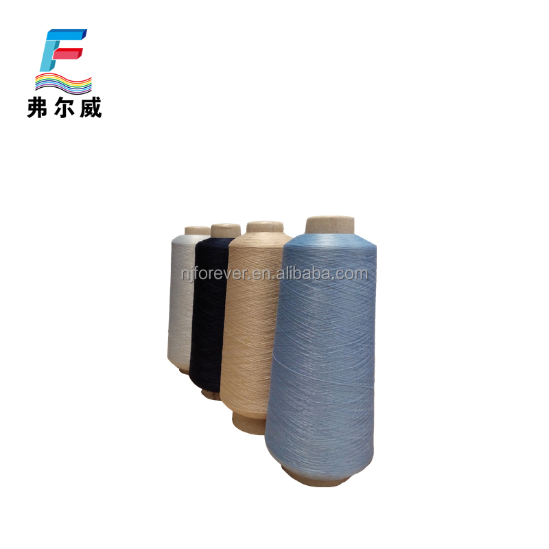 nylon 6 nylon 66 yarn on cones