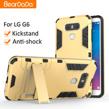 Professional made mobile phone case for lg g6