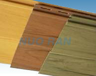 Africa Hot sales PVC Cladding & Siding
