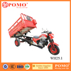 China Made Popular Electric Cargo Tricycle, Pedal Para Triciclo, Electric Golf Trike