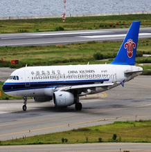 Shipping by air from Shanghai China to Leningrad Russia by Lufthansa