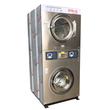 Commercial poublic laundry cion washer and dryer machine