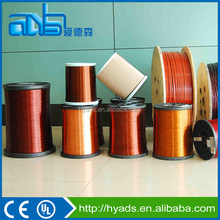 UL certificated enamelled round magnet wire enamelled cable