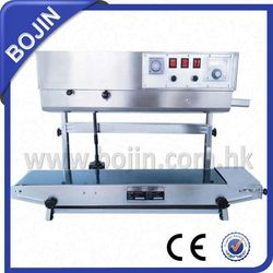 water cooling continuous induction sealing machine