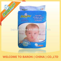 Soft China supplies useful oem high quality adult baby diaper change