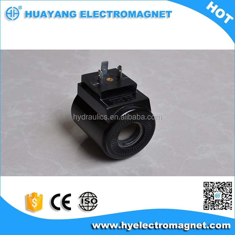 China factory supplier competitive price wet servo solenoid coil