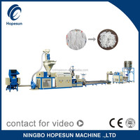 Professional PP,PE film and bag double stage plastic granulating machine quality choice
