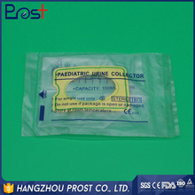 Disposable High Quality Medical Steril Pediatric Baby Urine Collector Collection Bag