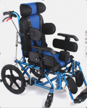 Aluminum Foldable Frame Manual Cerebral Palsy Wheelchair for Cerebral Palsy Walker