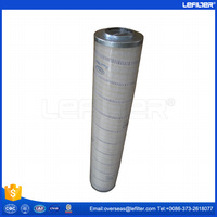 HC9020FUS4H PALL Oil Filter Element