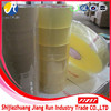 canton fair top factory transparent brown adhesive tapes 80yard
