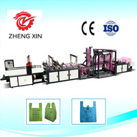 full automatic non woven T-shirt bag making machine non woven vest bag making machine