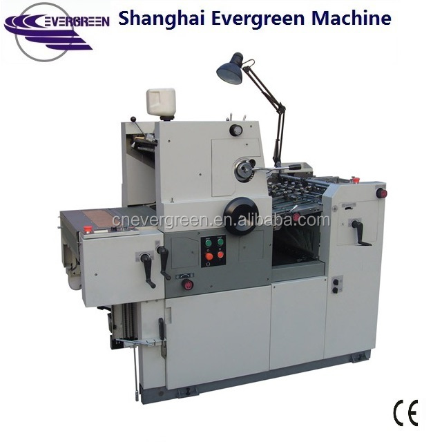 single color hamada offset printer, A2 A3 sheet fed offset press