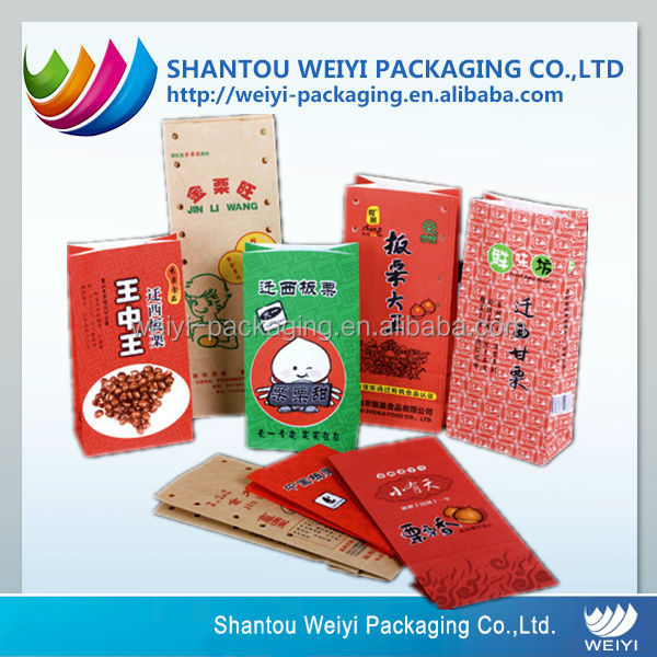 Custom take away fast food paper bag for snack foods distributors