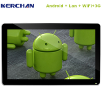 Android 26 inch 3g/wifi bus lcd screen advertising