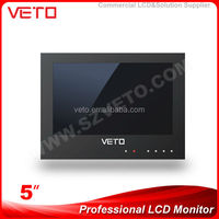 5 inch TFT lcd display monitor touch screen monitor