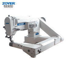 Perfect Cylinder Arm Thick Material Industiral Zigzag Sewing Machine