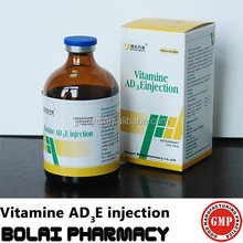 Animal weight gain injection vitamin ad3 E injection for piglet
