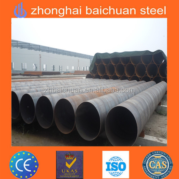 DN1800 Carbon steel welded SSAW Steel pipe for pipeline