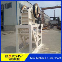2014 Strongly Recommended max feeding size 1020mm stone crusher/mini mobile crushing