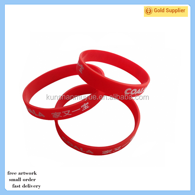 Custom rubber bracelet Ink filled debossed rubber silicone wristband