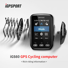 GPS Navigation Bicycle Accessories Wireless Bike Computer with Solar Sensor