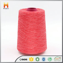 26NM/1 prices of linen yarn
