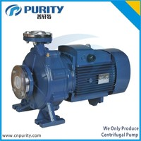 centrifugal horizontal pump