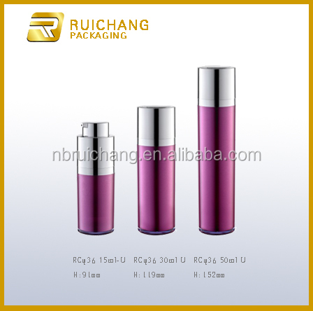 15ml/30ml/50ml rotate cosmetic airless bottle