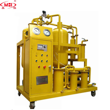 JZL Series Transformer Oil Regenerating Appropriative Vacuum Oil Recovery Machine/waste oil refinery/waste oil purification