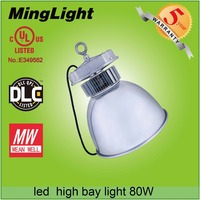 industrial led high bay light 80w