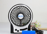 DIHAO model 831 Portable Mini USB Fan Built in Recharger able Battery