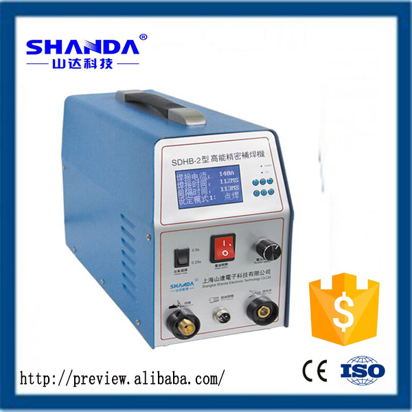 SDHB-2 spot welder welding steel sheet with Max thickness 2mm