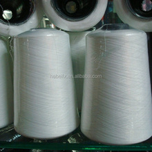 Germany Import China OEM High Tenacity Polyester Yarn Manufacturing Company Supply High Stretch Polyester Yarn 150/48