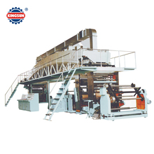 THZ Series Multi-functional Adhesive Tape Release Paper Coating Machines