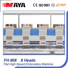 8 Heads High Speed Flat Embroidery Machine