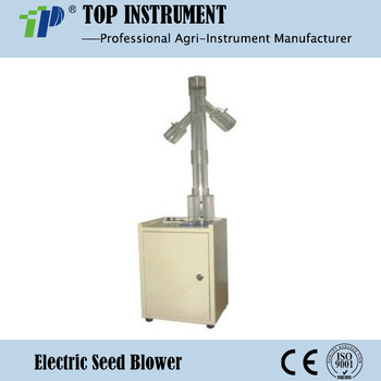 CFY-II Electric Seed Blower