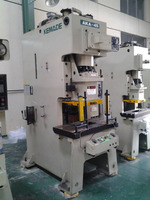 45t KEMADE high precision 45 Tons C frame Power Press,punching machine