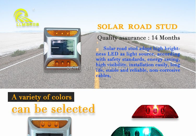 14 Months warranty enhanced PC housing solar LED safety light road stud