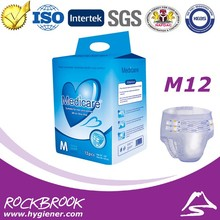 Favorite 3A Quality Nice Price Adult Diaper In Pink Manufacturer from China