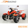 250cc QUAD ATV WITH TOP QUALITY FOR HOT SALE Update Motorcycle 250cc Four Wheel Bicycle