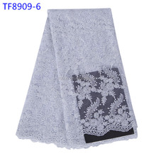 Lateat fashion tulle lace china fabric market wholesale lace for wedding dress