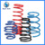 High Quality Steel Turkey Coil Spring