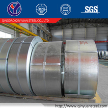 mild steel plate hot rolled steel coil