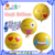 hot valentine day new product Foil music balloon singing children toys
