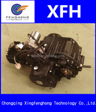 RUSSIA UKRAINE Chinese Strong Power 50CC Engine For Parts for 50cc 70cc 90cc 100cc125cc Engine china chongqing high quality